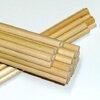 Holzschäfte Zeder